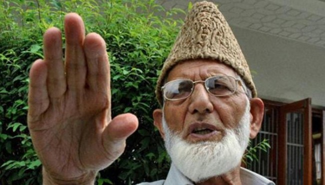 Geelani strongly condemns government for closing private coaching centers