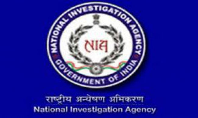 Looting 7 AK Rifles From MLA's Home: NIA Files Charge Sheet