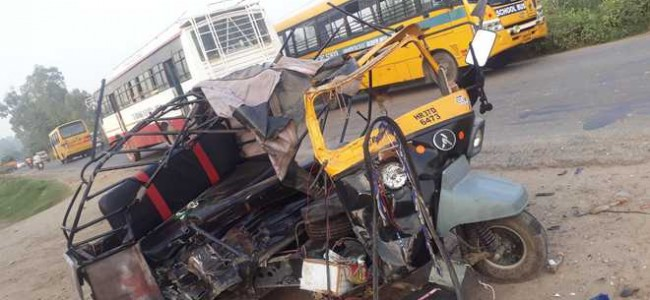 Five injured in Achabal road accident
