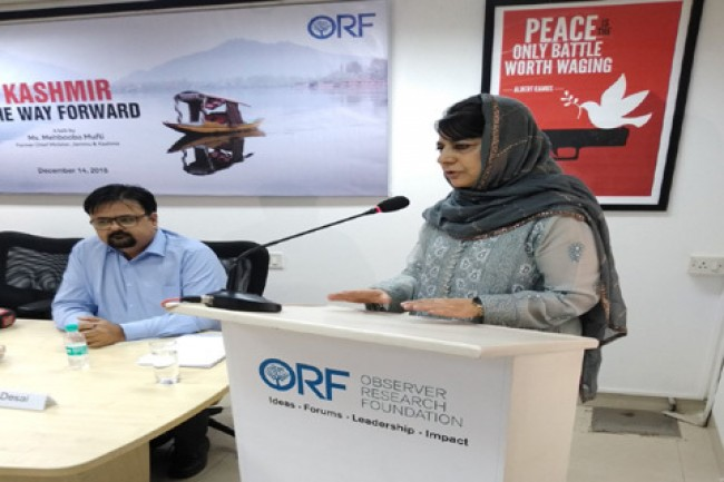Can't go back to 1947, need to replace idea of 'Azad Kashmir': Mehbooba Mufti