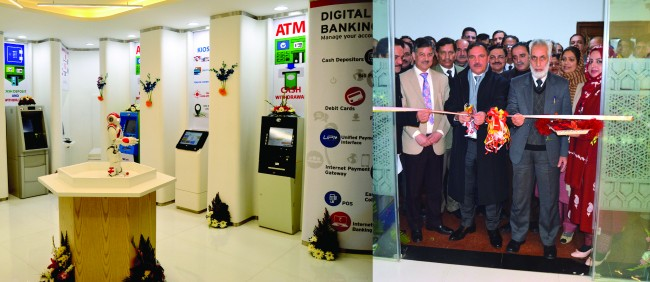 J&K Bank Chairman inaugurates one-of-a-kind digital banking lobby It is our pledge to provide best in class facilities to all our stakeholders: Parvez Ahmed