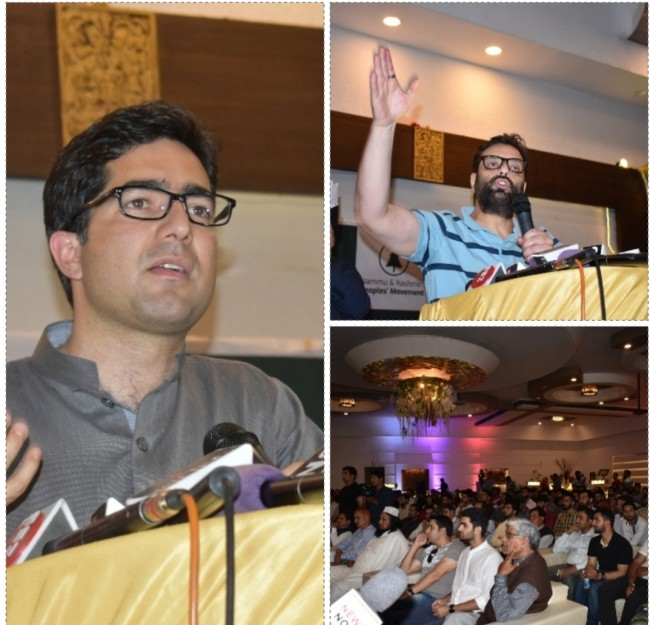 JKPM hold public meetings in Jammu  Shah Faesal gets a rousing welcome.