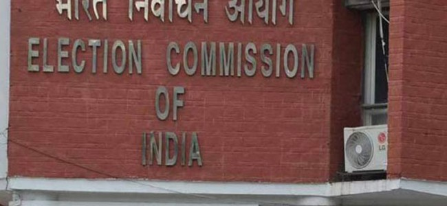 EC to seek clarifications from MHA, take legal opinion