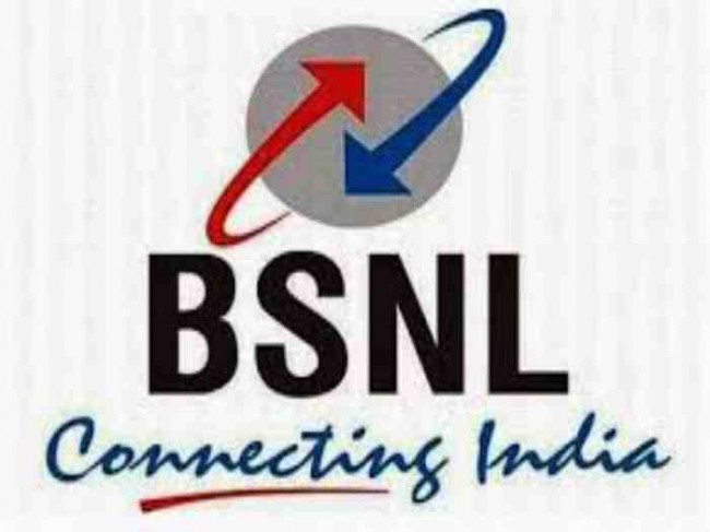 BSNL JAO 2017 recruitment for 996 posts, apply online now on externalbsnlexam.com