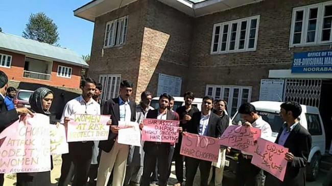 Anti-NIA protest in Central University Kashmir