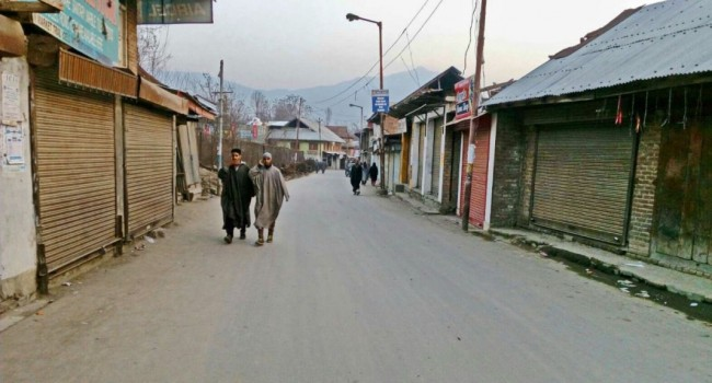 Tral opens after three days of shutdown