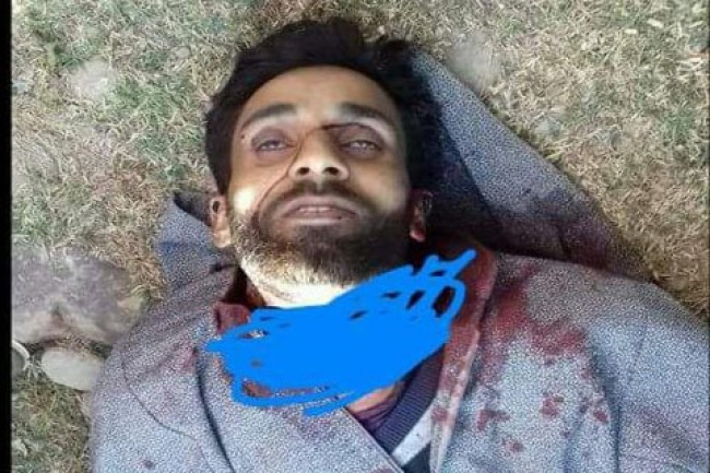 Teacher found dead with his throat slit in Shopian in south Kashmir