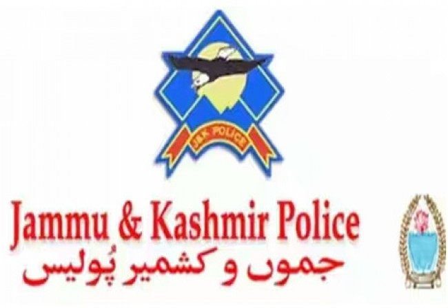 Policeman suspended for Kangan killing