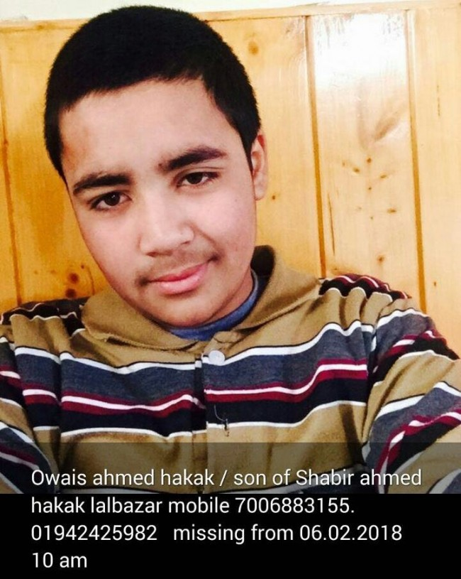 Youth missing in Srinagar;  Police seeks help of general public to trace him