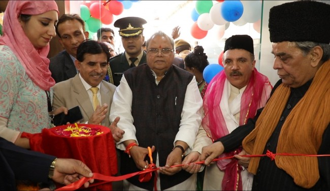Governor Satya Pal Malik  inaugurates JK Bank Business Unit at Ajmer, prays for peace and prosperity in state.