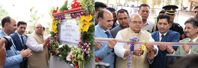 Governor Satya Pal Malik inaugurates J&K Bank branch in Shirdi, Maharashtra