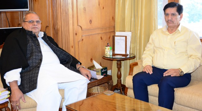 JK Bank CMD calls upon the Governor
