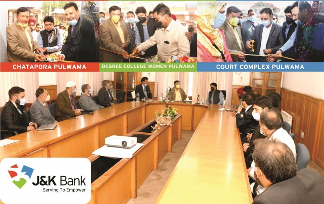 J&K Bank commissions5 ATMs in Pulwama  Only success mantra is to meet genuine expectations of customers: J&K Bank CMD