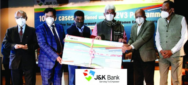 UT Govt's 5 % interest subvention a game-changer: JK Bank CMD  'More than 2 lac J&K Bank borrowers to benefit from it'