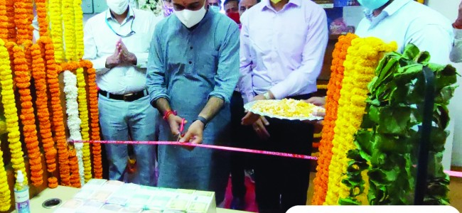 J&K Bank opens Fresh Currency Counter at Vaishno Devi Bhawan